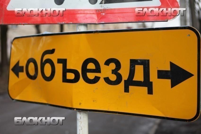 ВВоронеже на3 дня перекрыли участок улицы Кирова