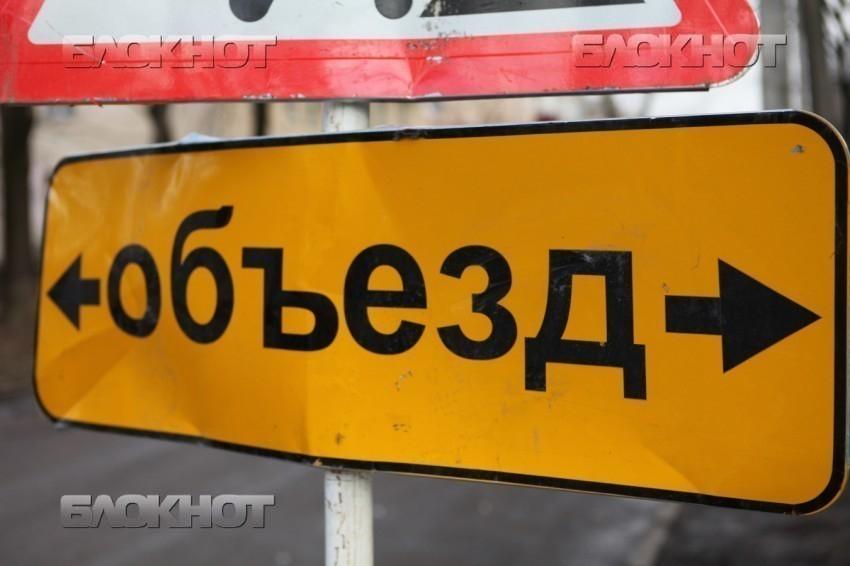 ВВоронеже 23февраля перекроют движение поЧернавскому мосту