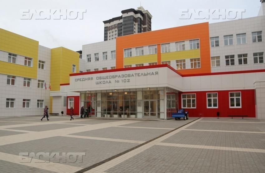 Воронежские родители рассказали, на чем 102-я школа загребет миллион