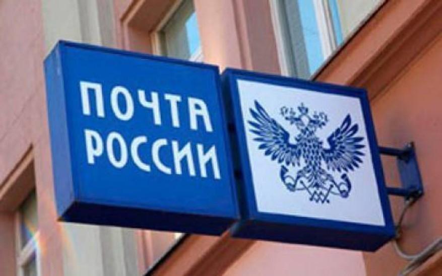 В Воронеже ограбили отделение почты России