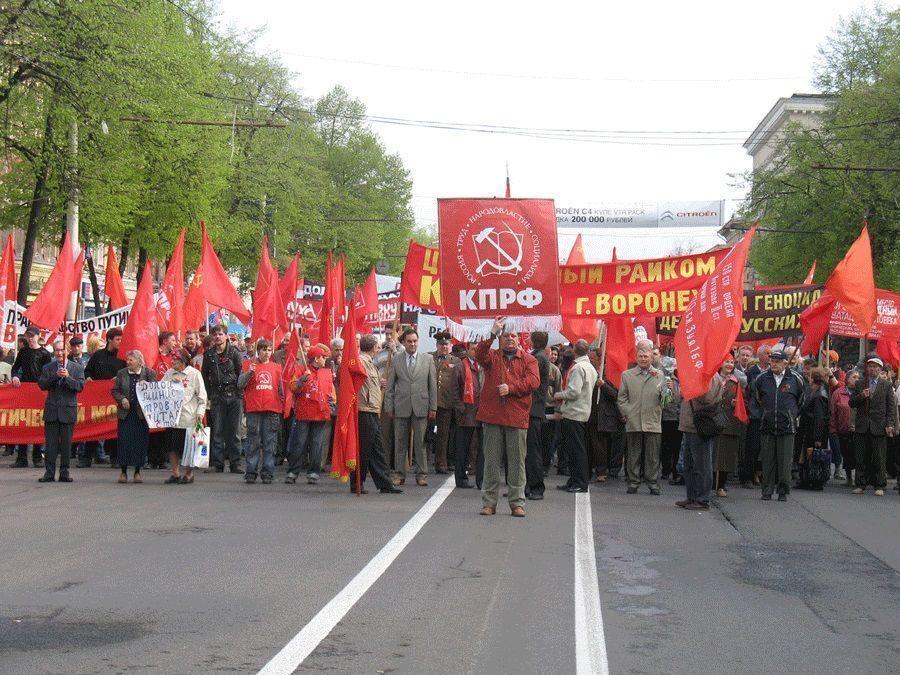 Воронежским коммунистам на 100-летие Октября начали вставлять «палки в колеса»