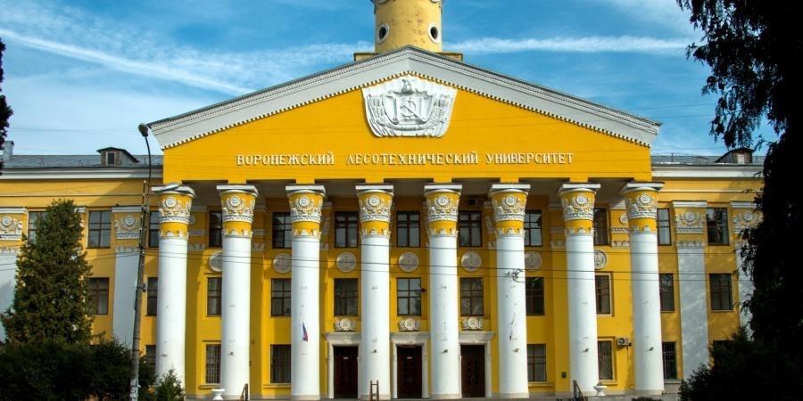 Воронежский «лестех» попробует продать свой питомник за 19 млн рублей