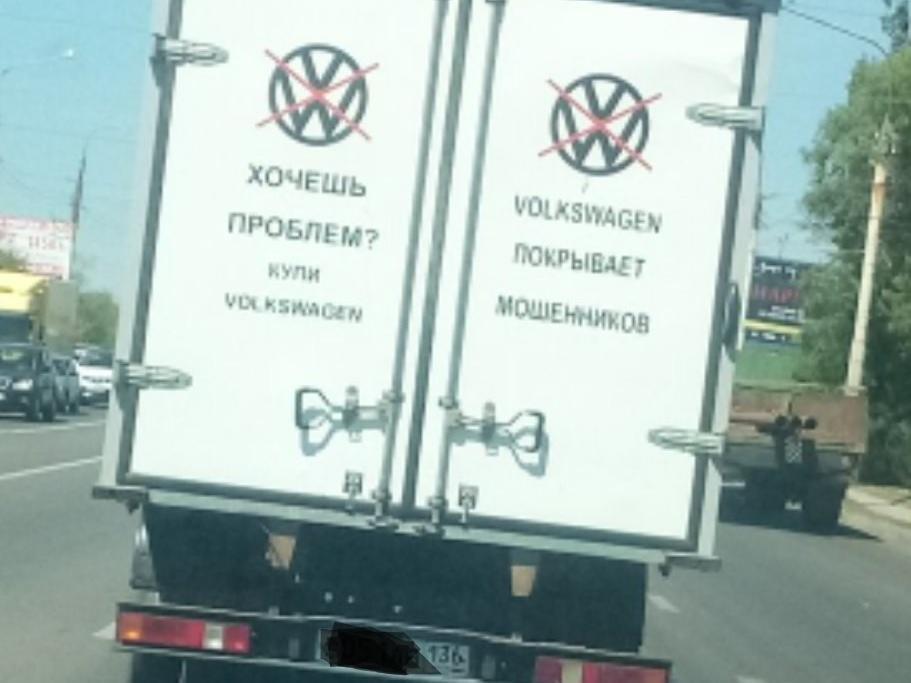 «Газель» превратили в протест против дилера Volkswagen в Воронеже