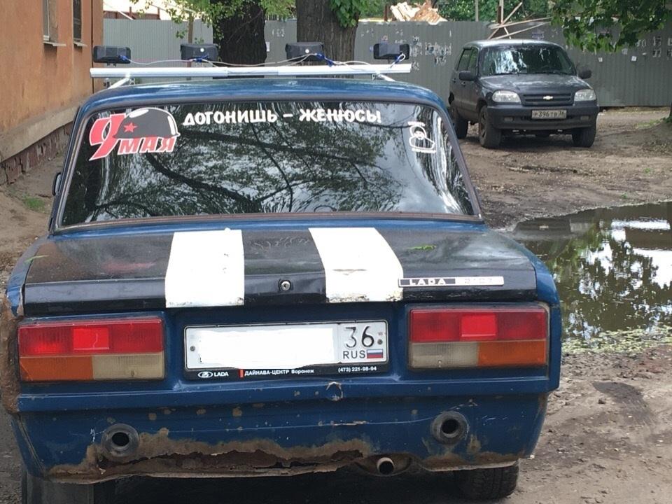 Водитель «Лады» пообещал жениться, если его догонят в Воронеже
