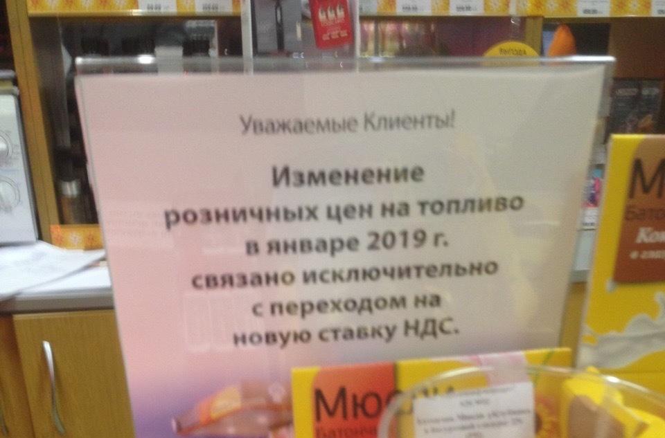 В Воронеже наглядно показали, почему выросли цены на бензин