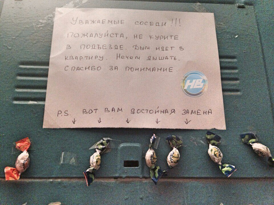 Воронежец оригинальным способом решил бороться с курением в подъезде