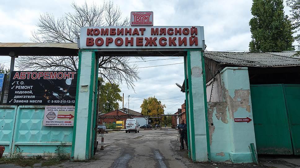 Жилой квартал появится на месте заброшенного мясокомбината в Воронеже