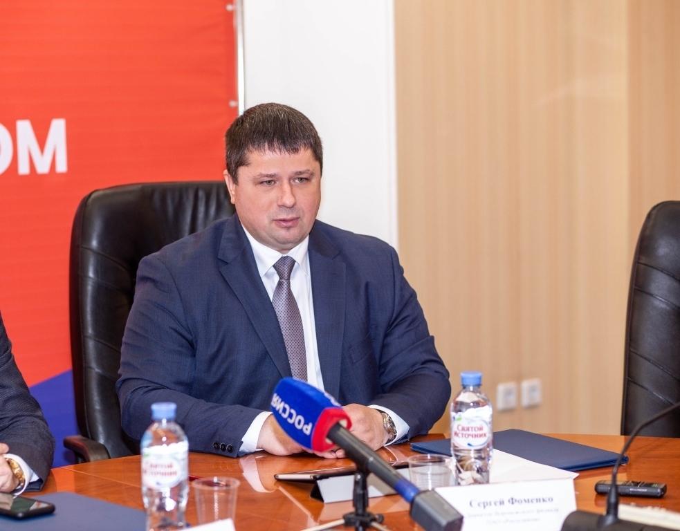 Сергей Фоменко назначен директором Воронежского филиала ПАО «Ростелеком»