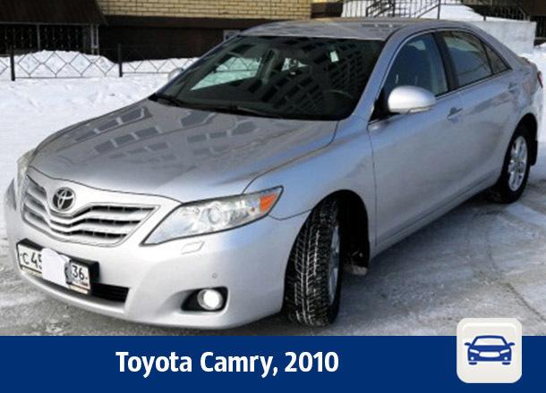Toyota Camry предлагают купить воронежцам