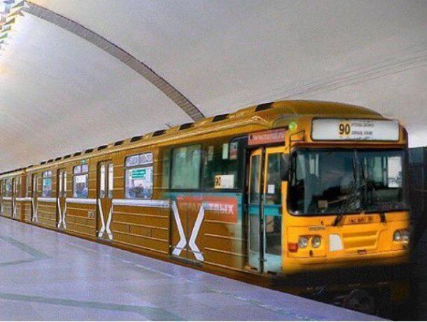 Жители Воронежа увидели, как 90-й автобус будет ходить в метро