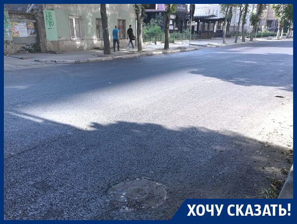 В нашем доме на пол хлещет вода из канализации, - жительница Воронежа
