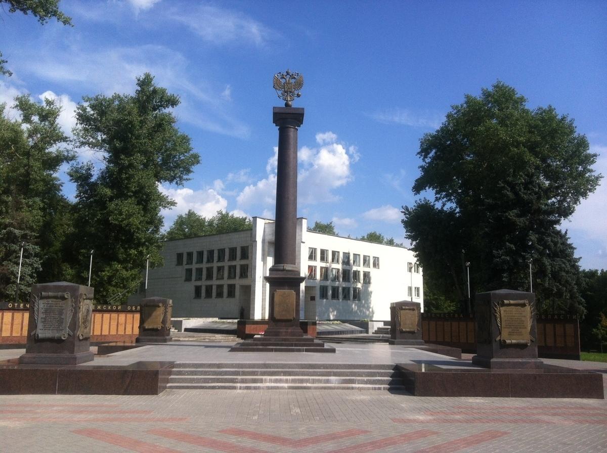 В парке Патриотов Воронежа установят памятник чекистам