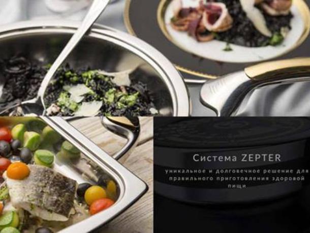 За оригинальными новогодними подарками воронежцев приглашают в Zepter