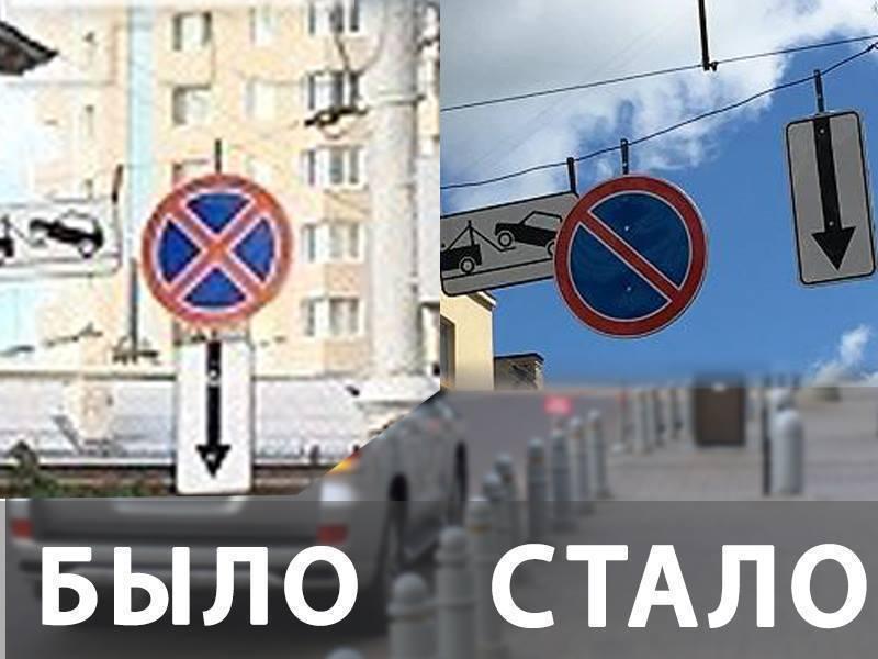 Воронежские власти пошли навстречу  автомобилю Алексея Гордеева, нарушавшему ПДД