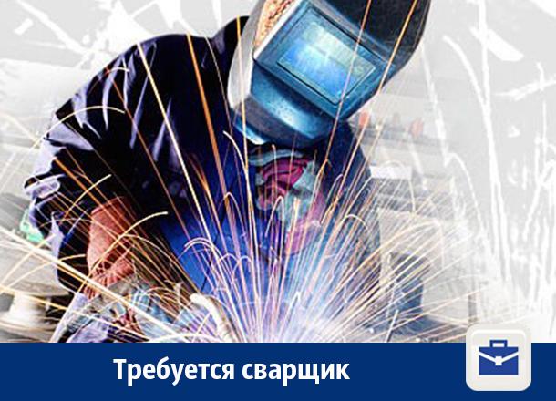 В Воронеже предлагают работу сварщику