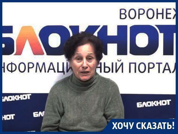 Так нельзя обращаться с людьми! – воронежская пенсионерка Владимиру Путину