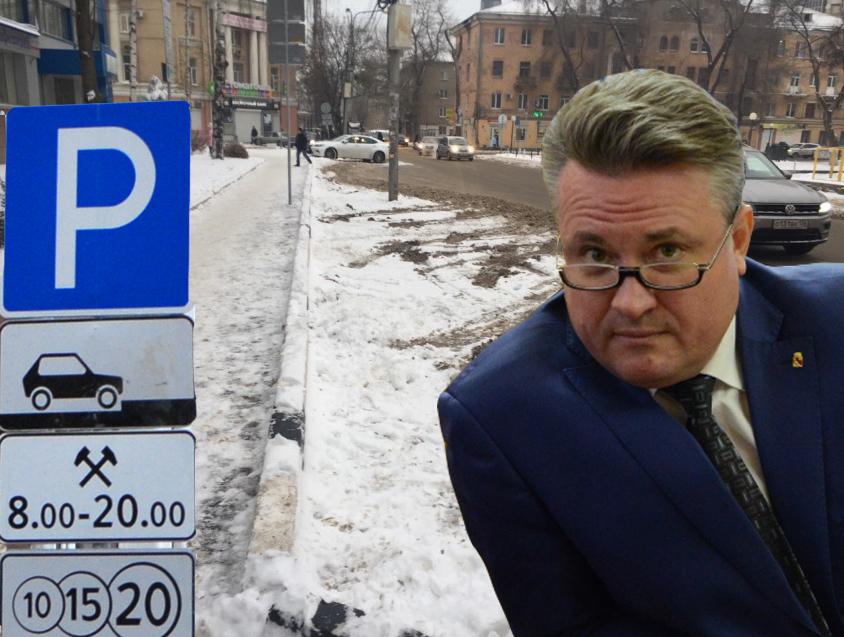 Мэрия использует платные парковки для хранения снега в Воронеже