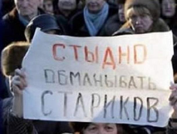 Мошенники обманывают воронежцев, прикрываясь именем Алексея Гордеева