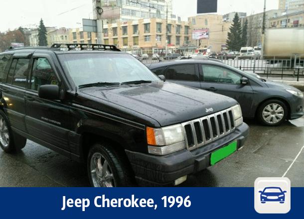 Воронежцам предлагают стать владельцами Jeep Cherokee