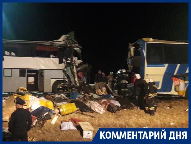 Платная дорога на М-4 – не гарантия безопасного проезда, – эксперт после ДТП с пятью погибшими