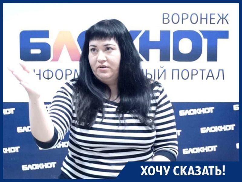 Водить сына в такой детский садик – пытка! – жительница Воронежа Екатерина Демченко