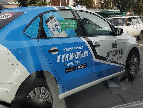 Машину-фотоконтроль платных парковок впервые сняли в Воронеже