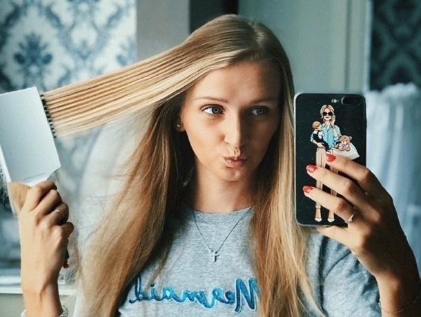 Блоггер Алина Ботановна рассказала воронежцам, как ухаживать за волосами