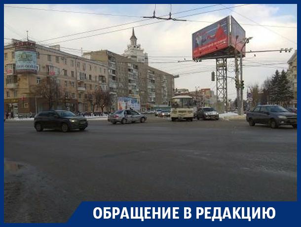 Воронежец сообщил о жесткой аварии легковушки и маршрутки в центре города