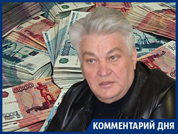 Где крутятся миллионы воронежского коррупционера Трубникова