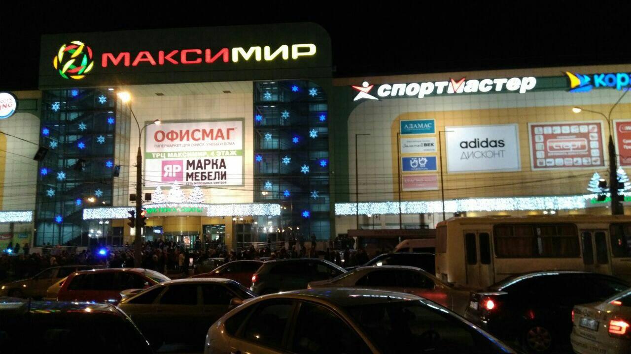 В Воронеже срочно эвакуируют торговые центры во всех районах