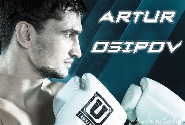 За титул Чемпиона России будет бороться известный боксер из Воронежа Артур «Чёрная Молния»
