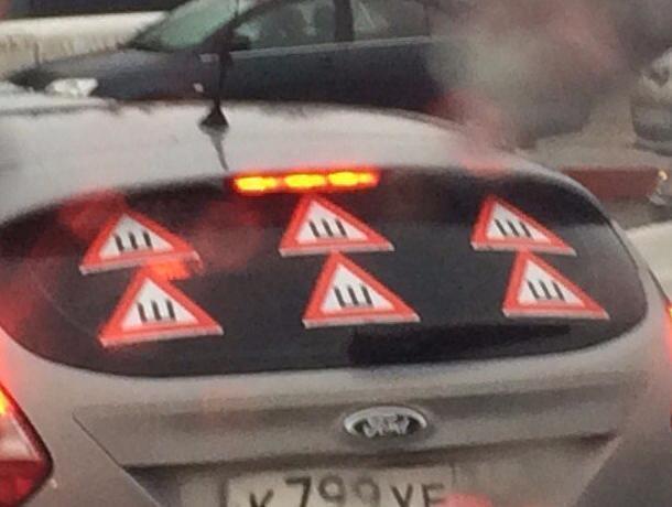 В Воронеже водитель психанул и облепил машину наклейками «Ш»