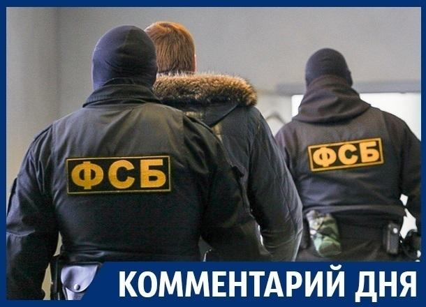 Воронежскому УФСБ пожелали и дальше служить, но не прислуживать