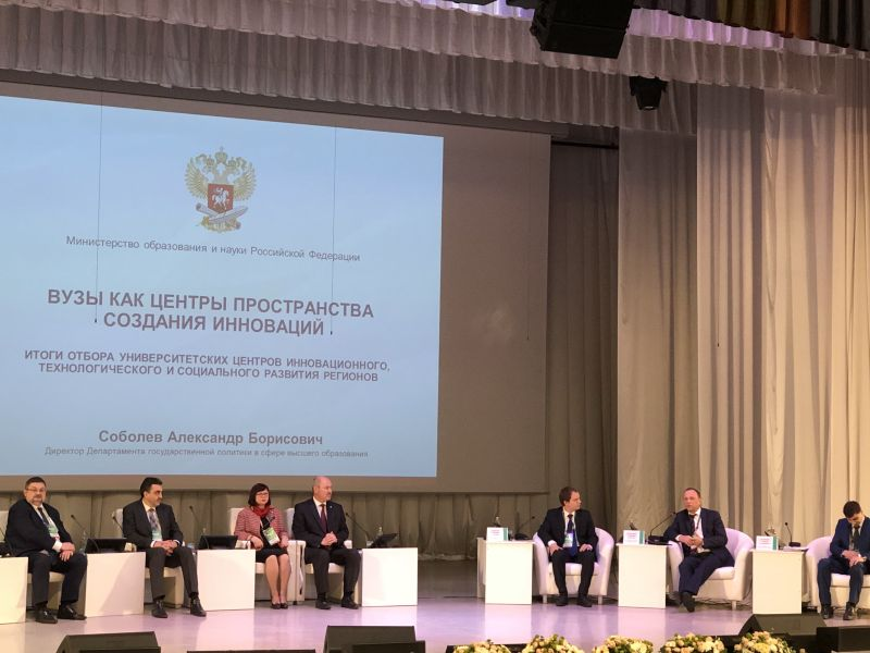 Что в Воронеже может стать центром создания инноваций