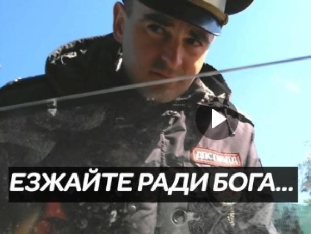 Доминирование над инспектором ДПС снял воронежец на видео