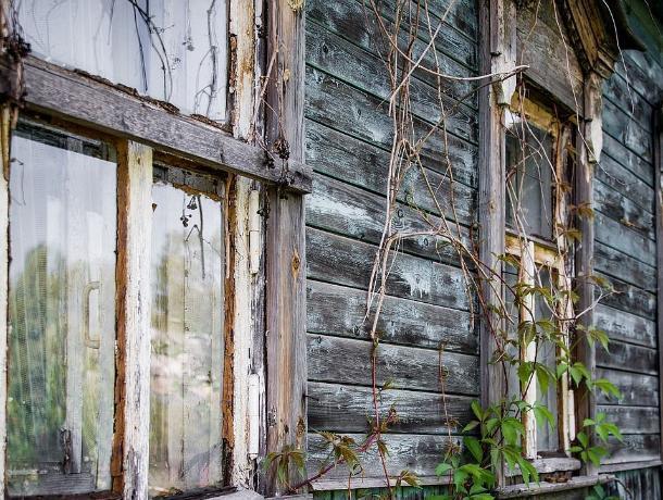 Стало известно, когда в Воронеже снесут последний ветхий дом