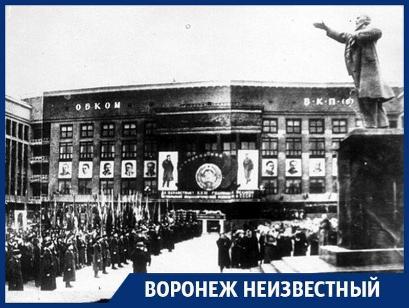 Создание ВДВ и легендарной «Катюши» - каким был Воронеж перед Великой Отечественной войной