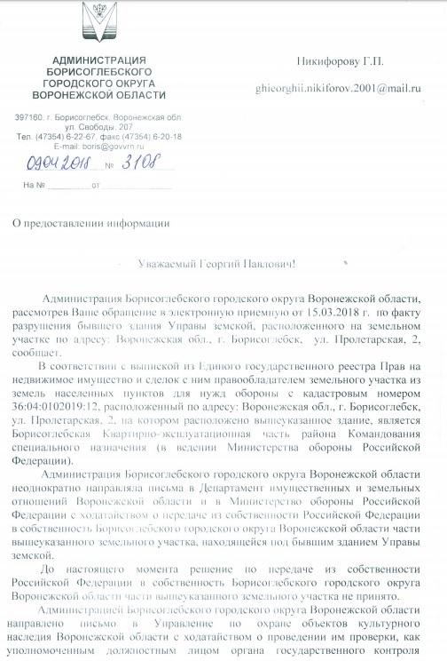 http://bloknot-voronezh.ru/upload/iblock/575/22.jpg