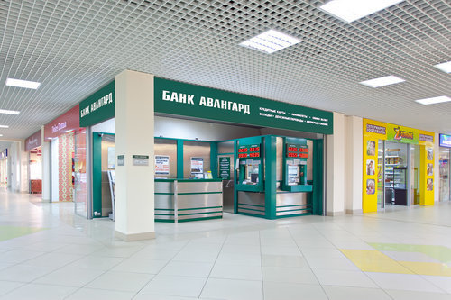 Банк «Авангард» обанкротил сразу четыре воронежские компании