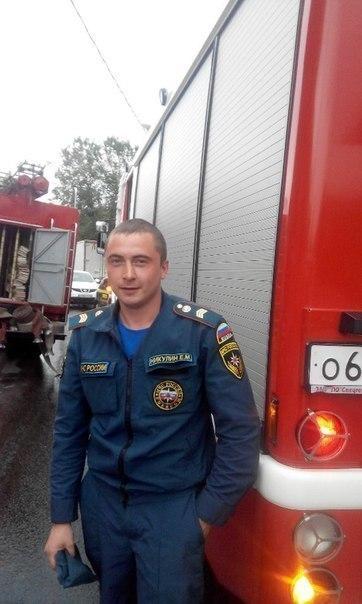 http://bloknot-voronezh.ru/upload/iblock/5e0/ud1v9_a_ab8.jpg