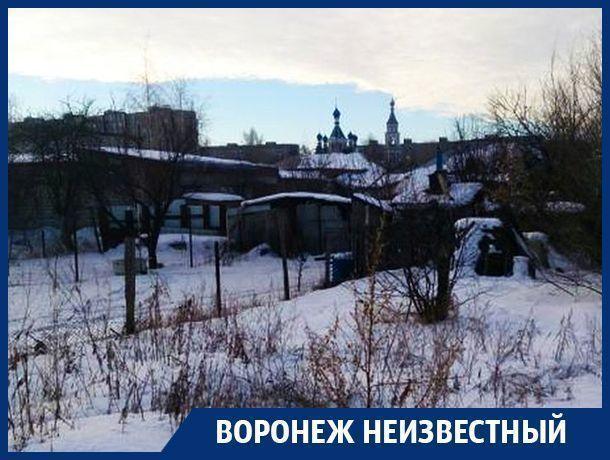 Колдуновка, или Старая Отрожка – квартал Воронежа с энергией оккультистов