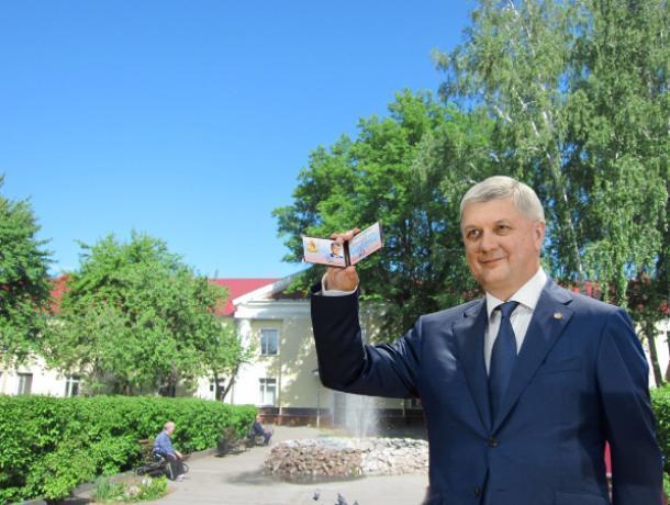 Пенсионная реформа не помешала Гусеву покорить дом престарелых в Воронеже