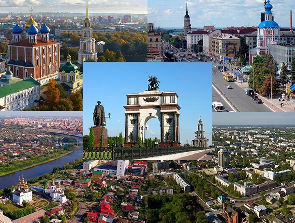 Сколько платят за парковку водители в Воронеже и других городах – 2