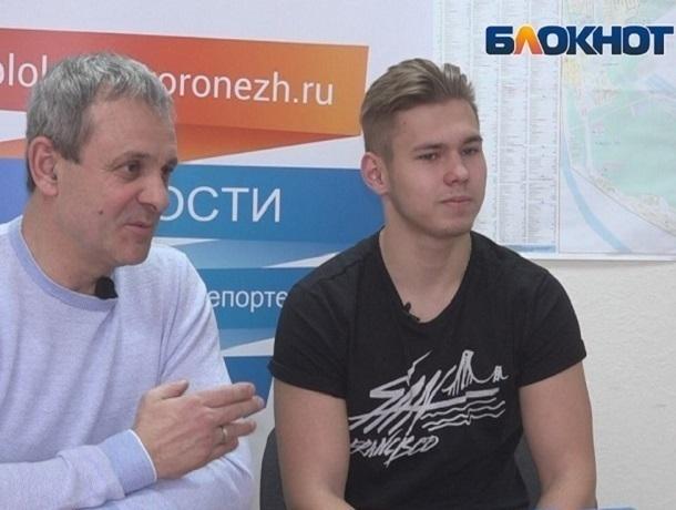 Я пришел в ВГТУ, потому что здесь есть возможность заниматься хоккеем, - студент первого курса Кирилл Мартынов