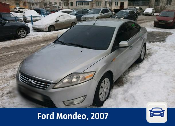 Воронежцам предлагают купить Ford Mondeo