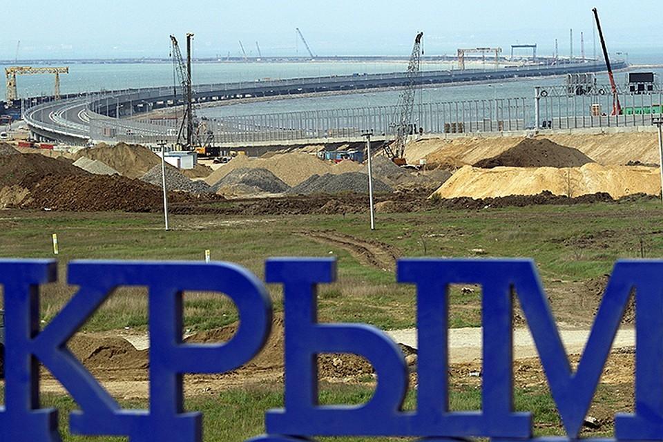 О трудностях поездки в Крым на машине сообщили воронежские водители