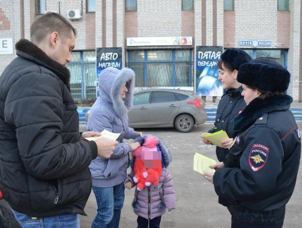 Воронежских автомобилистов попросили «не парковать детей»