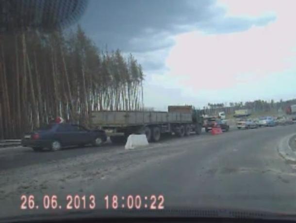Воронежцам показали дорожный беспредел во время строительства платной трассы