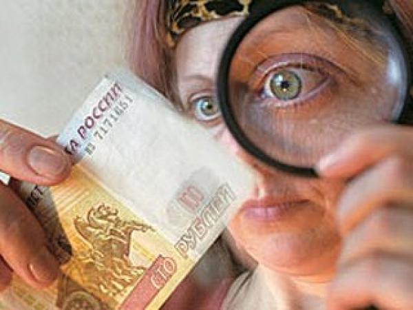 В Воронеже почтальон выдавала пенсию купюрами из «банка приколов»