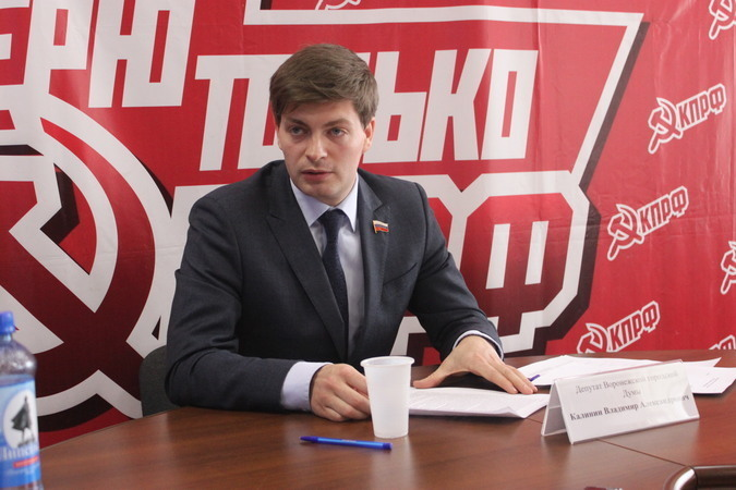 Воронежский «человек из народа» Калинин в месяц зарабатывал по 155 тыс. рублей